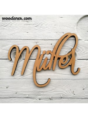 Custom wooden name