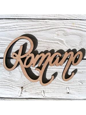 Nome in legno su misura (regalo, decorazione)
